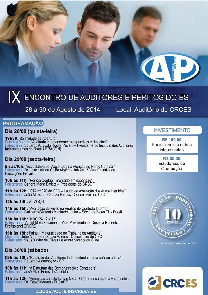ArteNova_Encontro_Auditores_Peritos_ES_25AGO2014