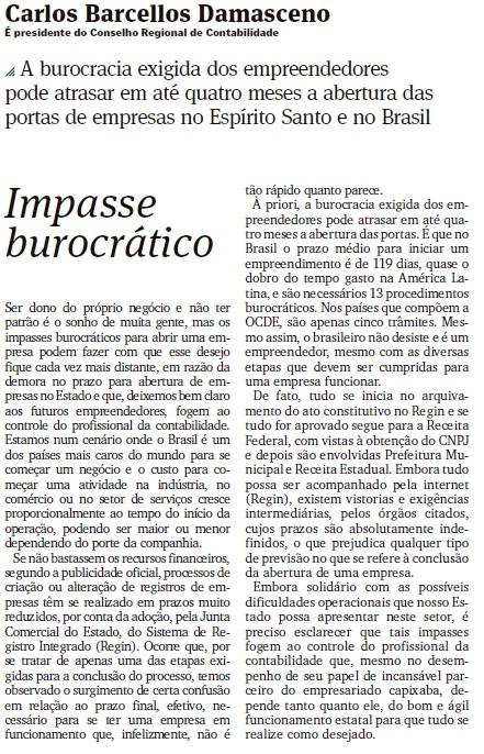 ImpasseBurocrático_Damasceno_08DEZ2014