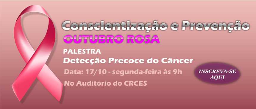 banner_site_outubro_rosa_2015_17out2016