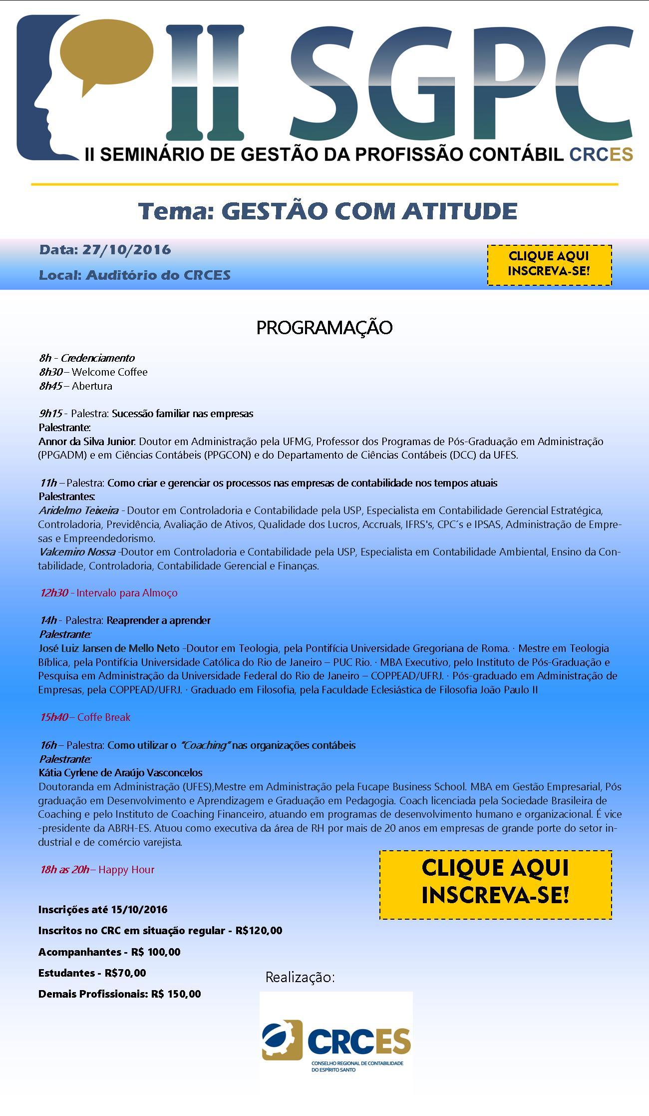 programacao__ii_seminario_gestao